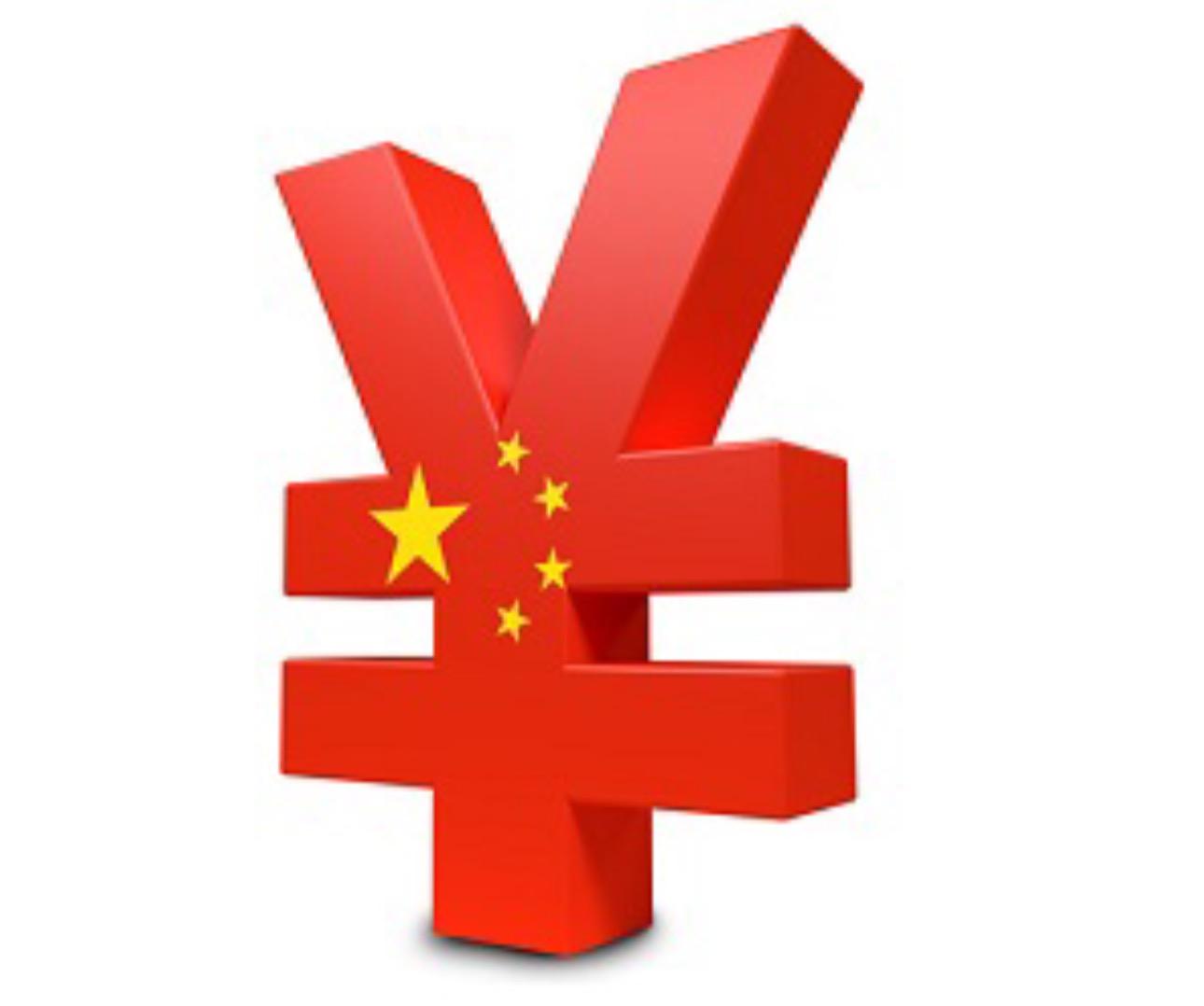 Dolar yuan forex